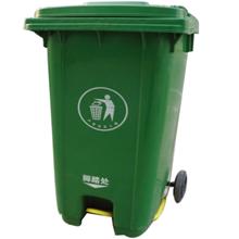 塑料厨余分类垃圾桶