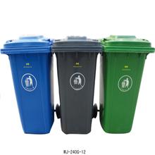 <b>塑料垃圾桶</b>